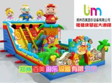 百美ht45可定做玩法多样款式新颖儿童猪猪侠充气滑梯-四川南充