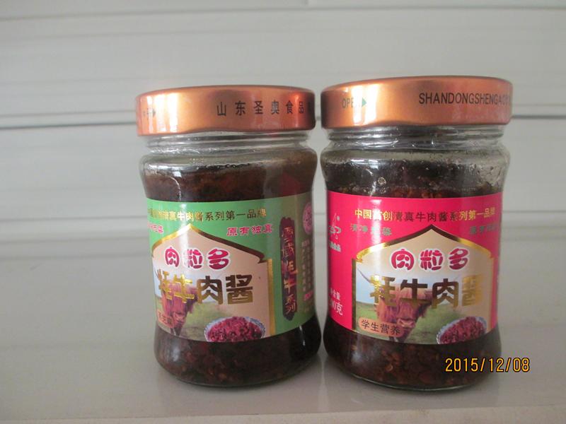 厂家直销 圣奥清真牦牛肉酱200g 牦牛肉酱
