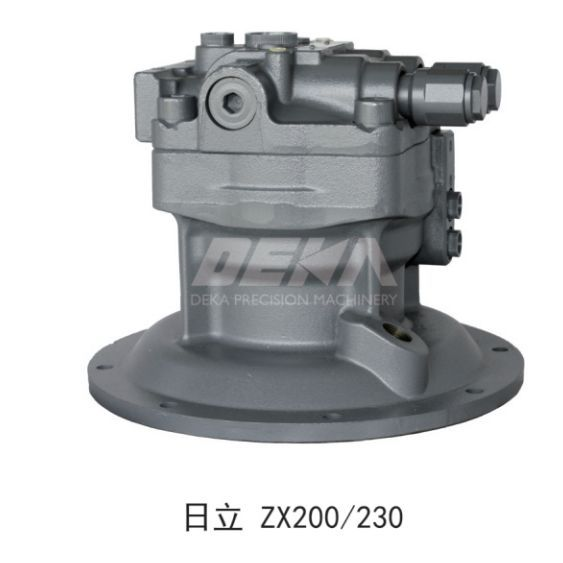 DEKA回转液压马达适用于日立ZX200 230挖机