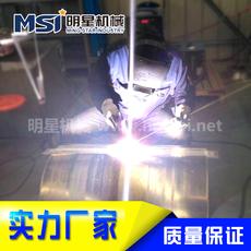 明星机械 铝合金罐体 铝焊接厂家