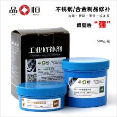 供應廣東鋼質修補劑廠商
