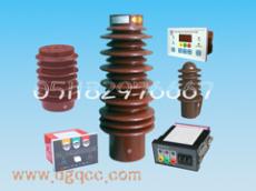 供应DXN(GSN)-T/Q型户内高压带电显示装置