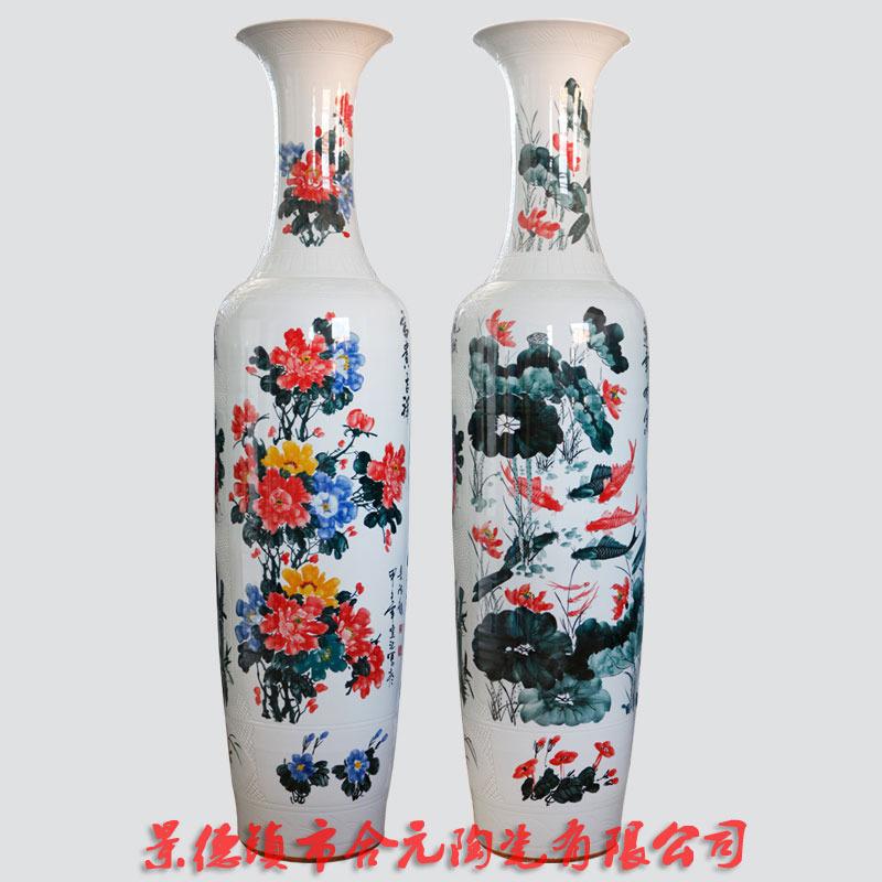 1.6米手繪大花瓶 景德鎮落地大花瓶喬遷贈送禮品