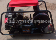 供应沃力克北京高压疏通机