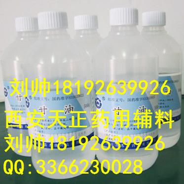 无水羊毛脂 500g瓶 医用羊毛脂 无杂质 药膏基质 软膏基质 有批件