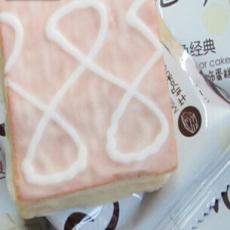 唇动 经典涂饰蛋糕 双口味6斤/箱 淘宝实体 休闲食品零食批发