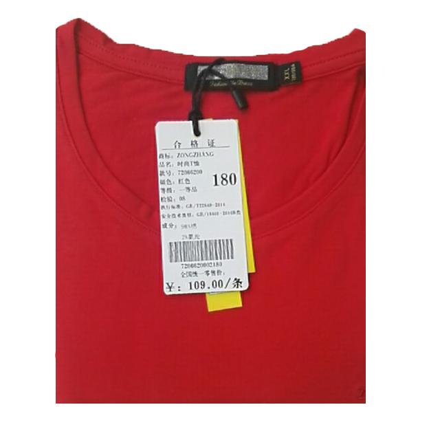 总长男士纯色纯棉工作短袖休闲短袖T恤