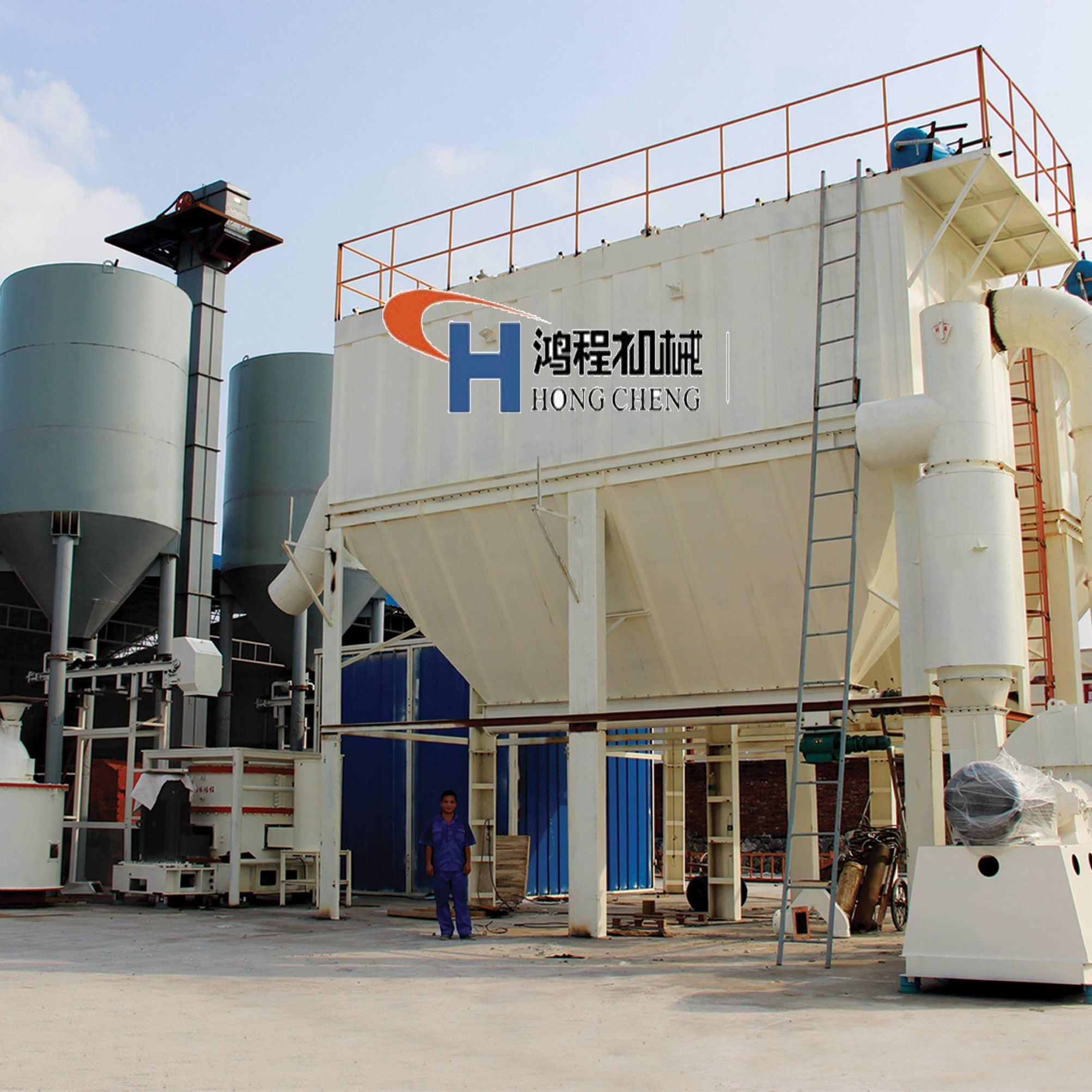 HCH超细环辊磨粉机石灰石重晶石微粉磨粉机