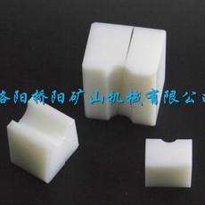 高分子天轮衬块 耐磨天轮衬块 矿井用衬块