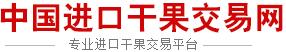 中国进口香港马会开奖直播交易网