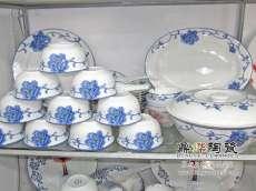 景德镇陶瓷器56件骨质瓷餐具批发