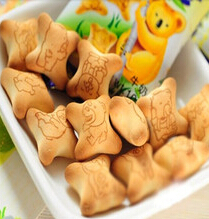 供应微商淘宝货源 正品马来西亚进口零食EGO金小熊夹心饼干 10克约/代