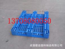 巴中塑料托盘,广元塑料托盘,巴中塑料厂,巴中塑料箱,巴中塑料筐,广安塑料厂,巴中广安塑料托盘