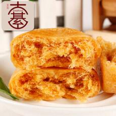 供应 友臣肉松饼葱香味传统糕点