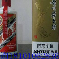 茅台500ml53度南京军区酒2017年厂家批发价