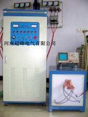 节能环保的钳子加热锻造设备
