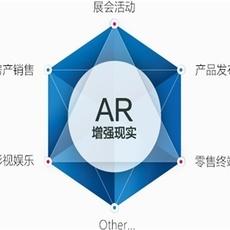 青岛 AR应用开发 澳诺