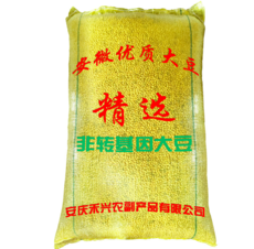 安徽优质大豆  产地直销