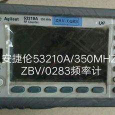 安捷伦53210A-53220A频率计