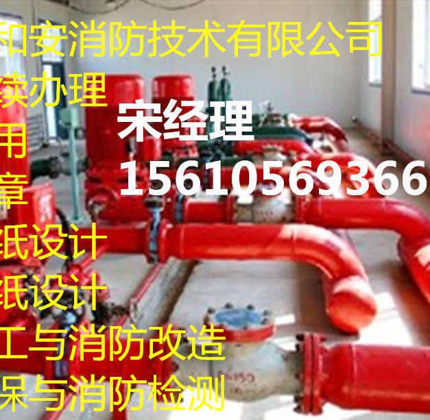 青岛专业维保消防电气检测