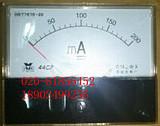 直流表44C2-100MA 44C2-200MA