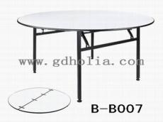 折叠酒店桌,宴会圆桌,PVC餐桌,PVC封边,广东酒店家具工厂价格批发直销