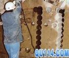 供应南京打孔,墙壁打孔,工程钻孔,混凝土切割 墙体切割