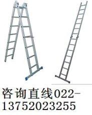 天津梯子|铝合金人字梯|北京人字梯子