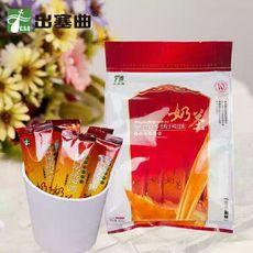 出塞曲内蒙古特产奶茶速溶香米奶茶粉甜味咸味袋装饮品400g包邮