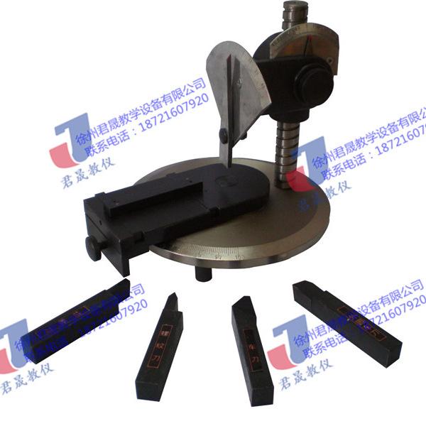 车刀量角仪 车刀角度测量仪 车刀量角器 热销款车刀量角仪