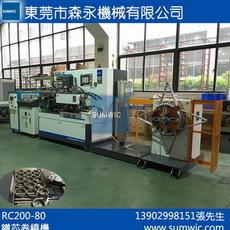 东莞互感器硅钢铁芯卷绕机供应商