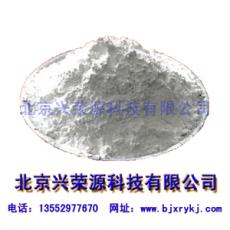 兴荣源 供应 雾化铝粉
