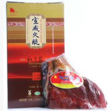 供应云南特产宣拓火腿腊肉3.3KG精品火腿礼盒