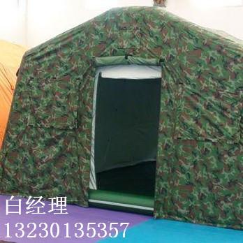 【双人军用帐篷】双人军用帐篷价格❈双人军用帐篷批发