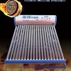 旭扬太阳能热水器紫金真空管16-42管急速制热强力保温冬天也好用的太阳能热水器食品级不锈钢内胆