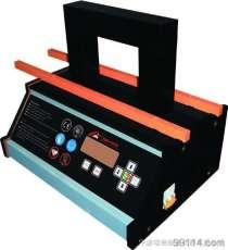 高性能ZMH-220D静音轴承加热器