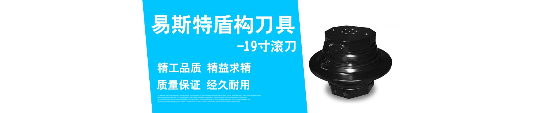 中国工程刀具交易网