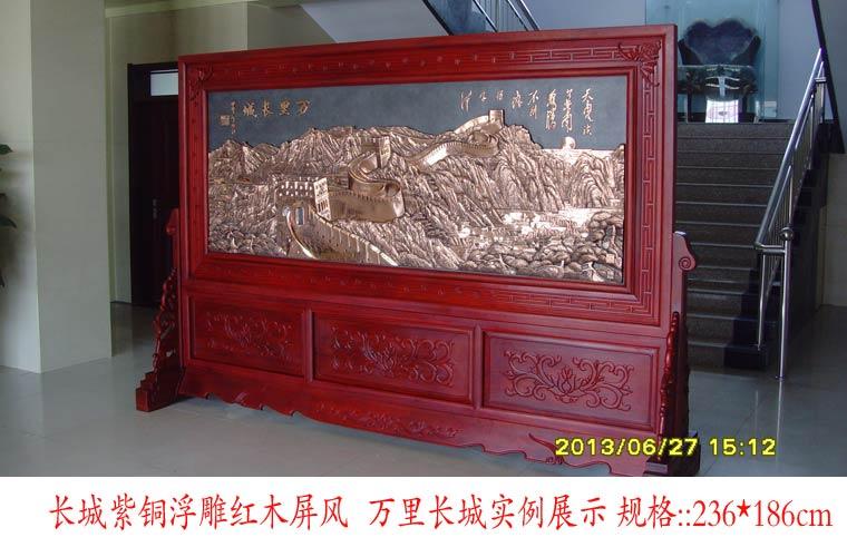 紫铜浮雕红木屏风实事求是开业庆典商务礼品家居摆挂件2.3*1.9米