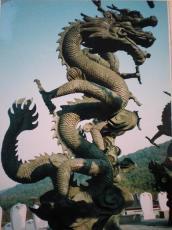 动物雕塑龙雕塑