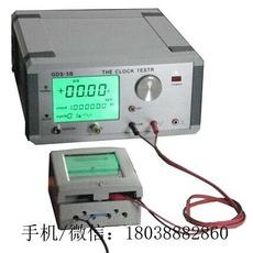 深圳智慧源供应秒表检定仪,时间检定仪测试秒表