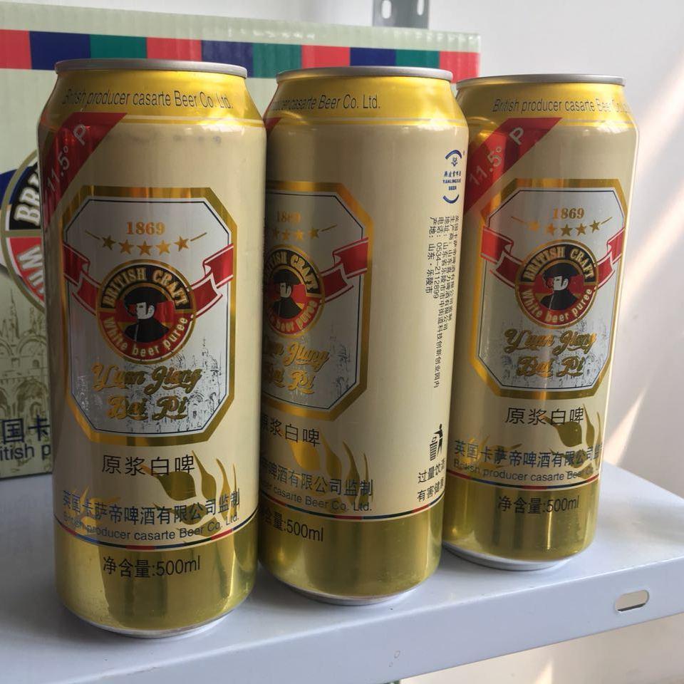 11.5°500ml原漿白啤易拉罐啤酒