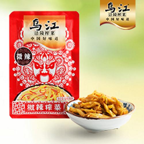 乌江榨菜系列 微辣榨菜  80g 100袋 一箱