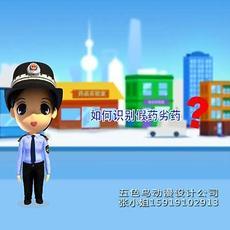 珠海动画设计技术好的公司珠海五色鸟动画制作公司网站