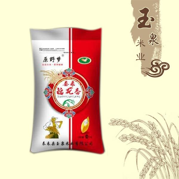 原野梦-稻花香-黑龙江大米