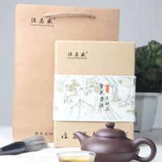 乌里藏金-古香黑茶陕西泾阳 金花茯砖茶 普洱原叶茯砖