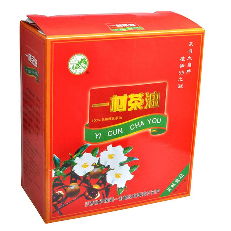 江西萍乡武功山特产一村山茶油食物调和油物理压榨食用油2升X2瓶