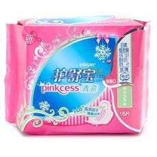 供应广州劳保苏菲卫生巾厂家直销 苏菲卫生巾批发价格