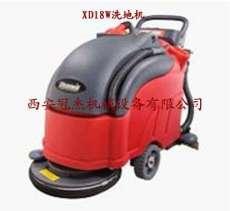 陕西洗地机销售||洗地机最新价格