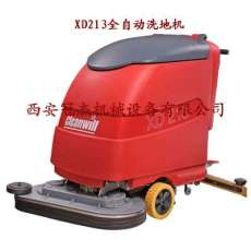 西安洗地机价格// 洗地机使用