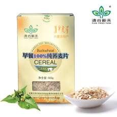 新品上市 批发清谷新禾荞麦麦片营养早餐即食无糖荞麦片三高人群首选